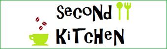 セカンドキッチン